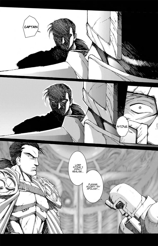 Dragon Arms #1