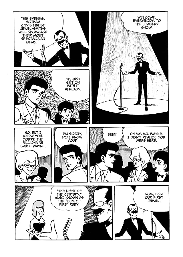 Batman: The Jiro Kuwata Batmanga #1