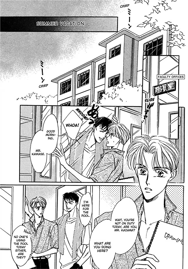 click for super-sized previews of After School In The Teacher's Lounge: The First Summer