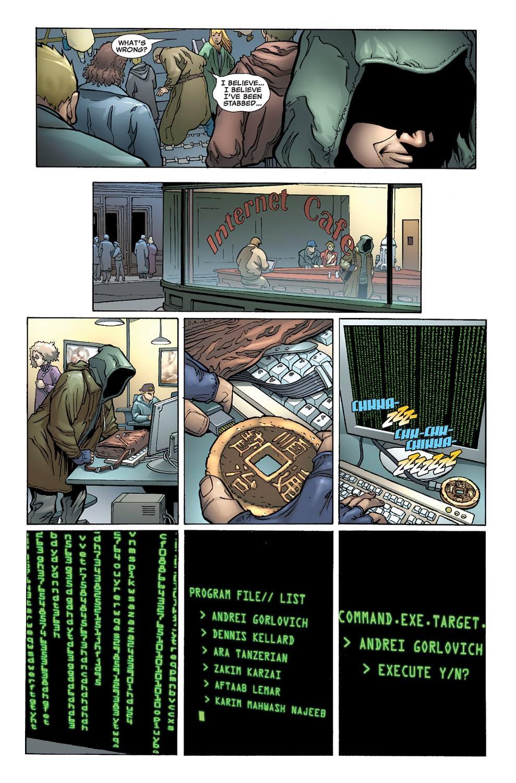 Iron Man (2004-2007) #7