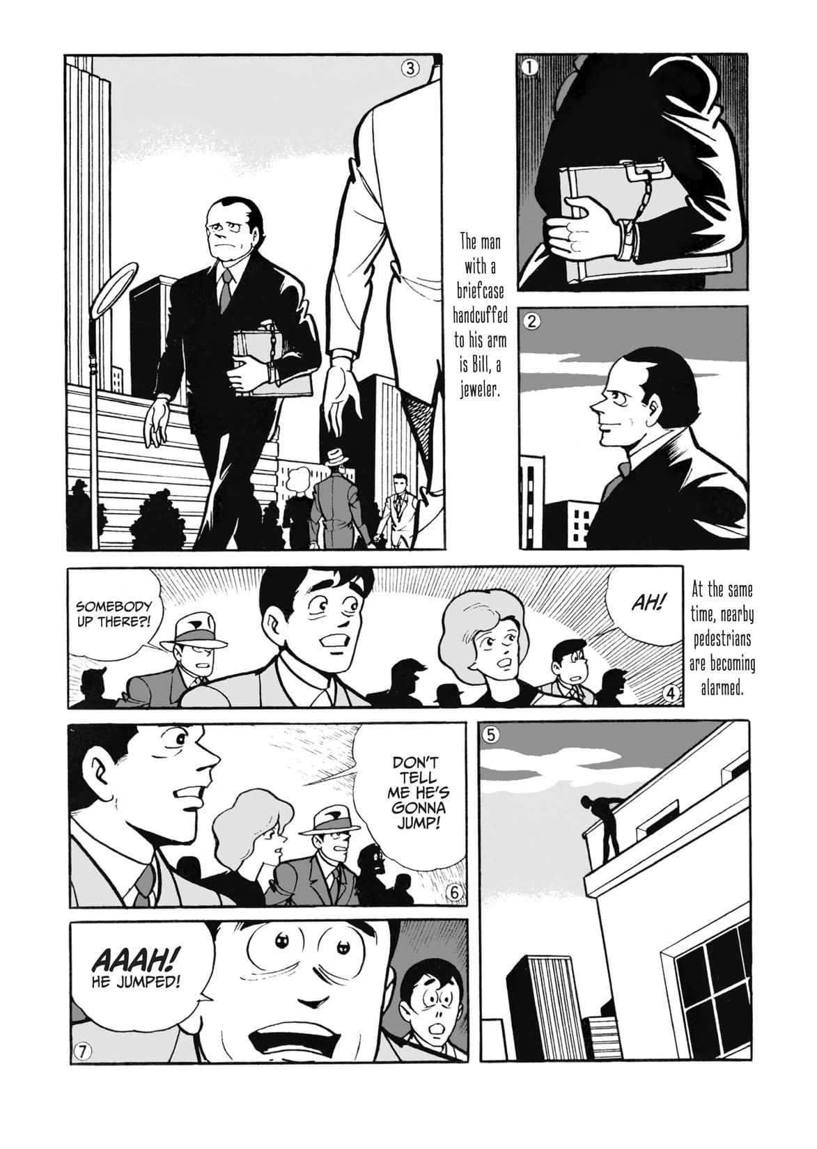 Batman: The Jiro Kuwata Batmanga #7