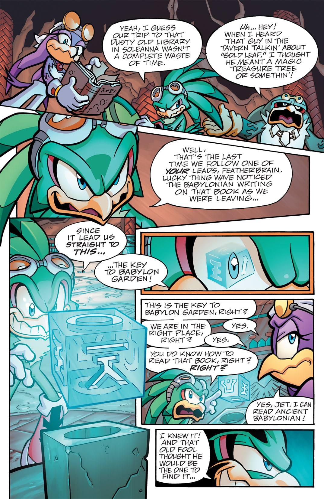 Sonic Universe #33