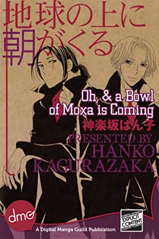 Oh, And A Bowl Of Moxa Is Coming