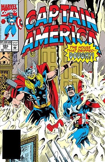 Captain America (1968-1996) #395