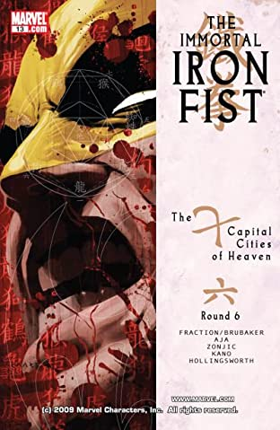 Immortal Iron Fist (2006-2009) No.13