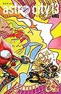 Astro City (2013-) #13
