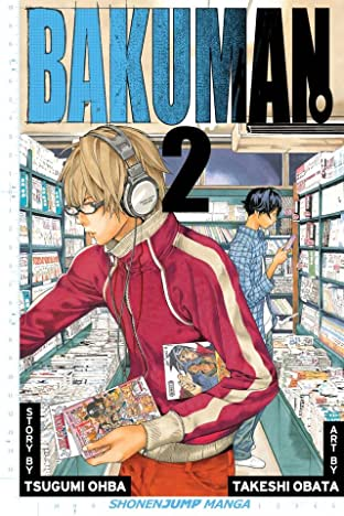 Bakuman。 Vol. 2