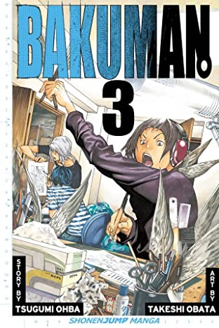 Bakuman。 Vol. 3