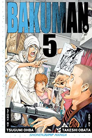 Bakuman。 Vol. 5