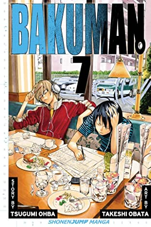 Bakuman。 Vol. 7