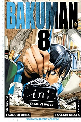 Bakuman。 Vol. 8