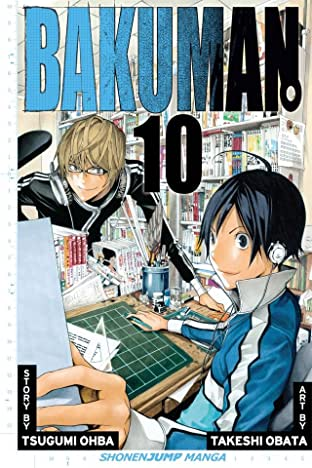 Bakuman。 Vol. 10