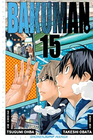 Bakuman。 Vol. 15