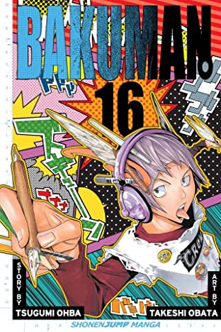 Bakuman。 Vol. 16