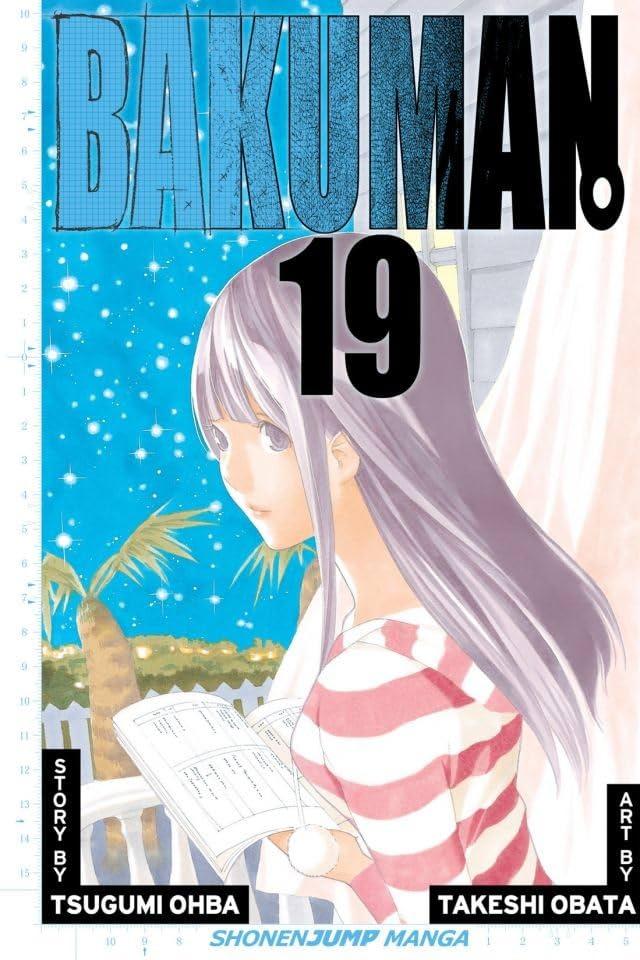 Bakuman。 Vol. 19