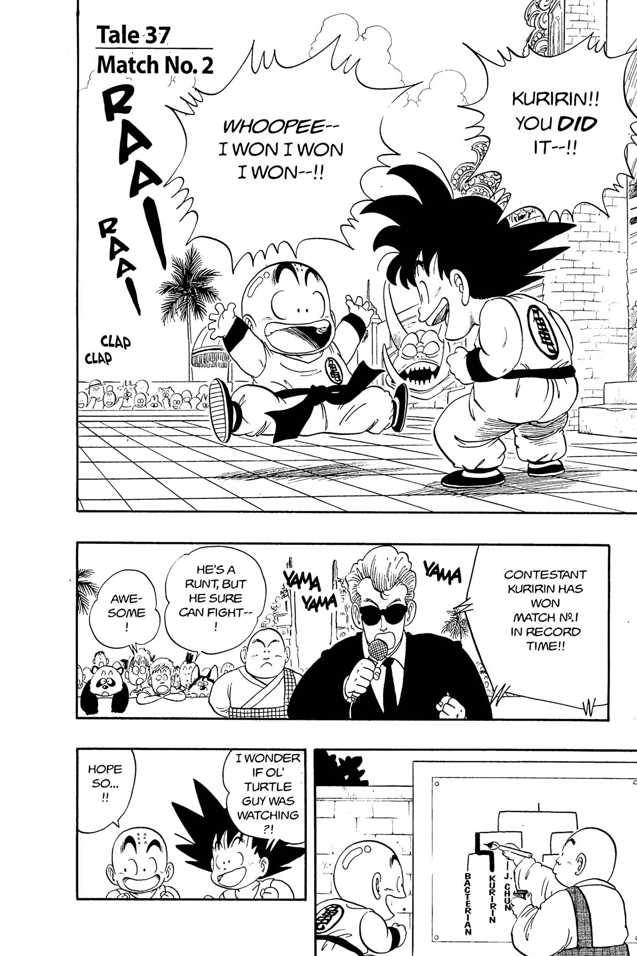Dragon Ball Vol. 4