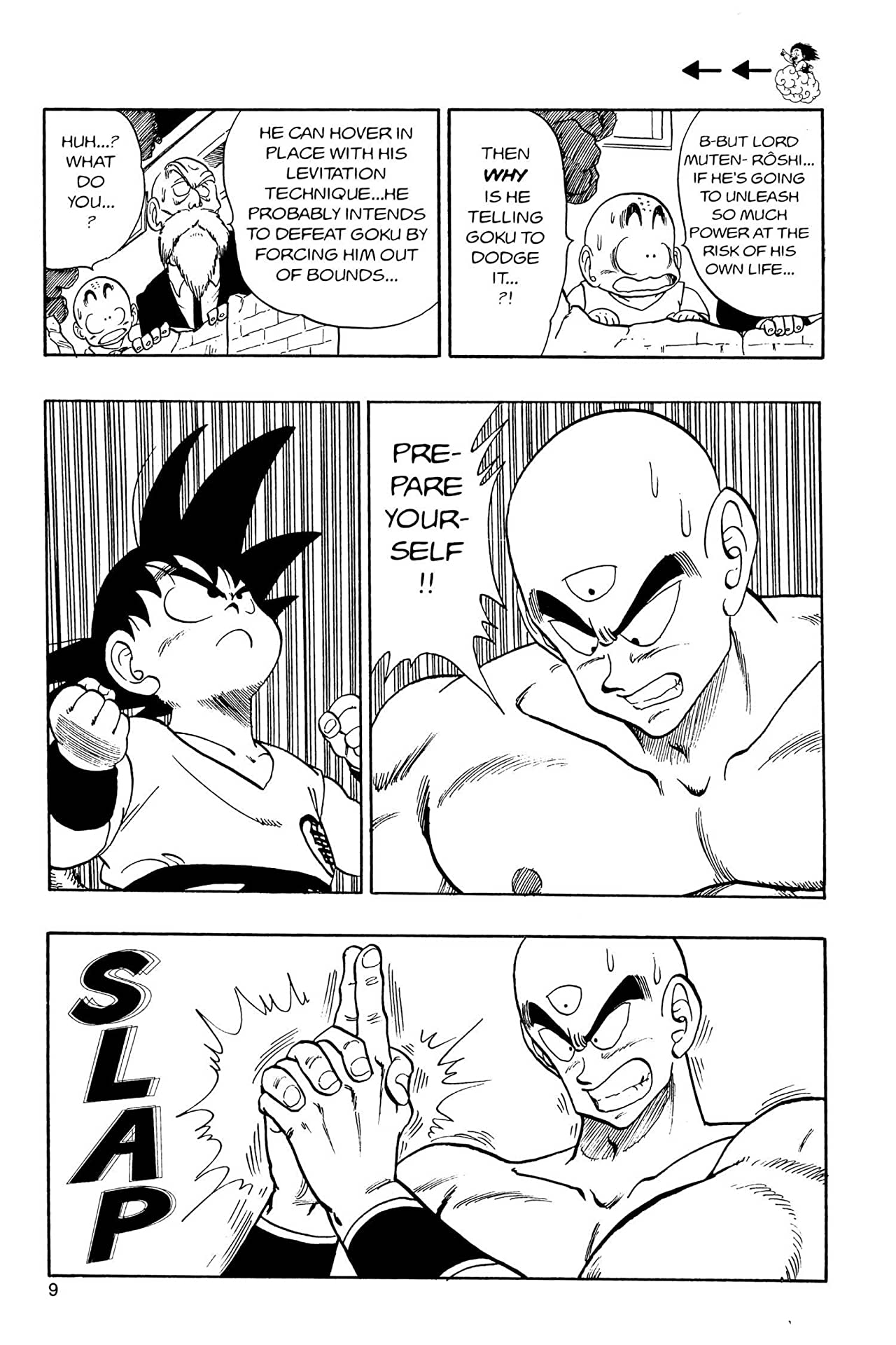 Dragon Ball Vol. 12
