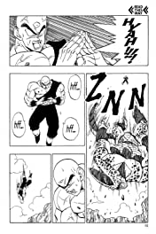 Dragon Ball Z Vol. 16