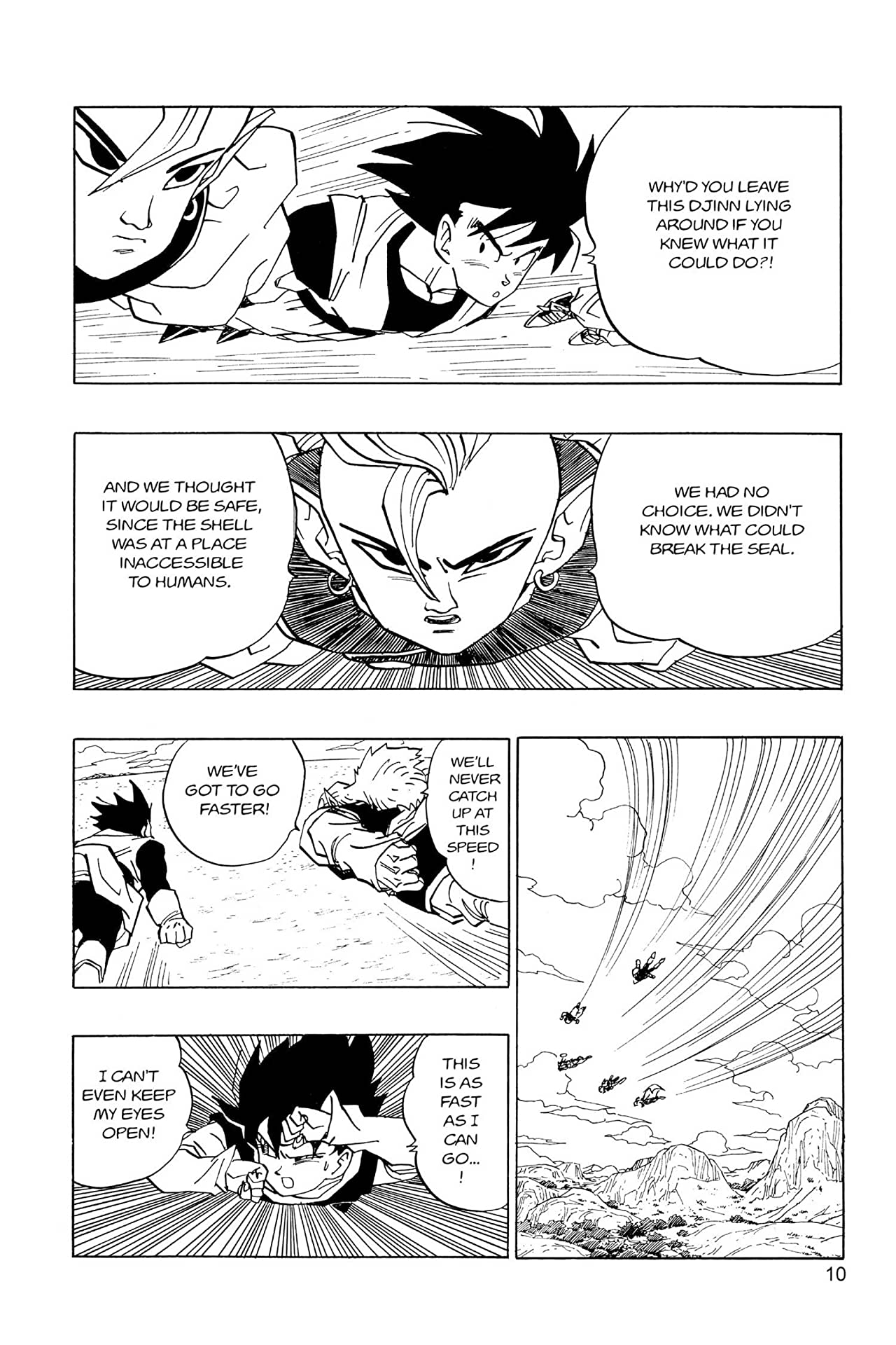 Dragon Ball Z Vol. 22