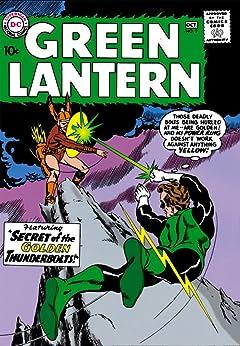 Green Lantern (1960-1986) #2