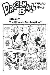 Dragon Ball Z Vol. 26
