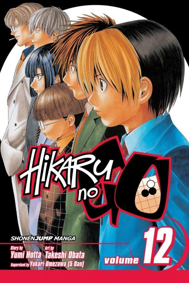 Hikaru no Go Vol. 12