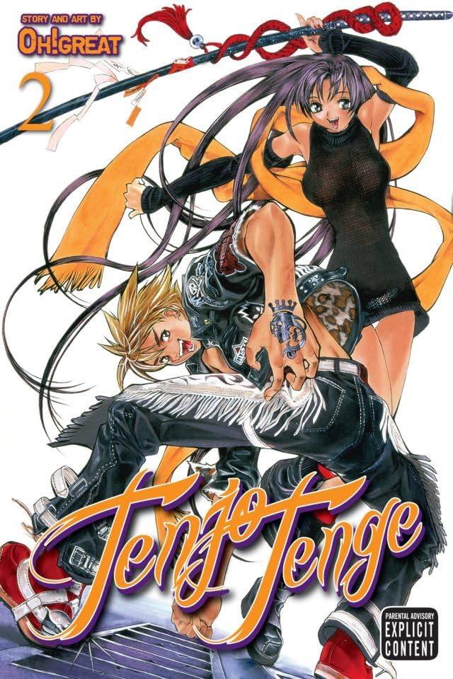 Tenjo Tenge Vol. 2