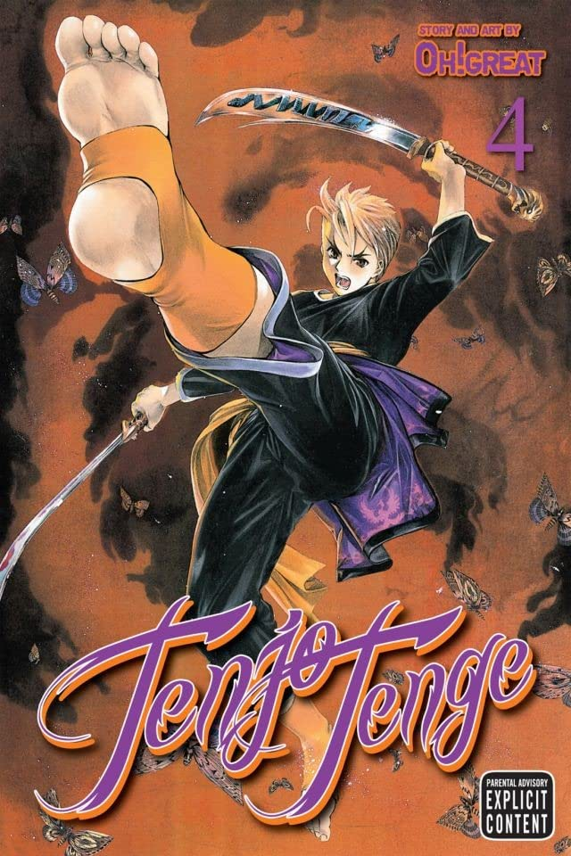 Tenjo Tenge Vol. 4