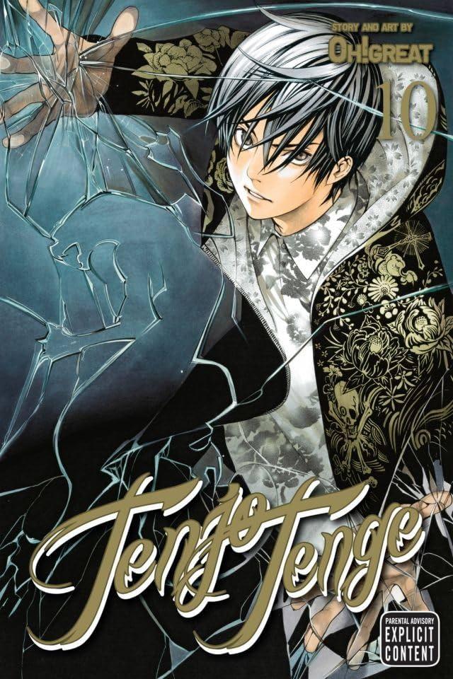 Tenjo Tenge Vol. 10