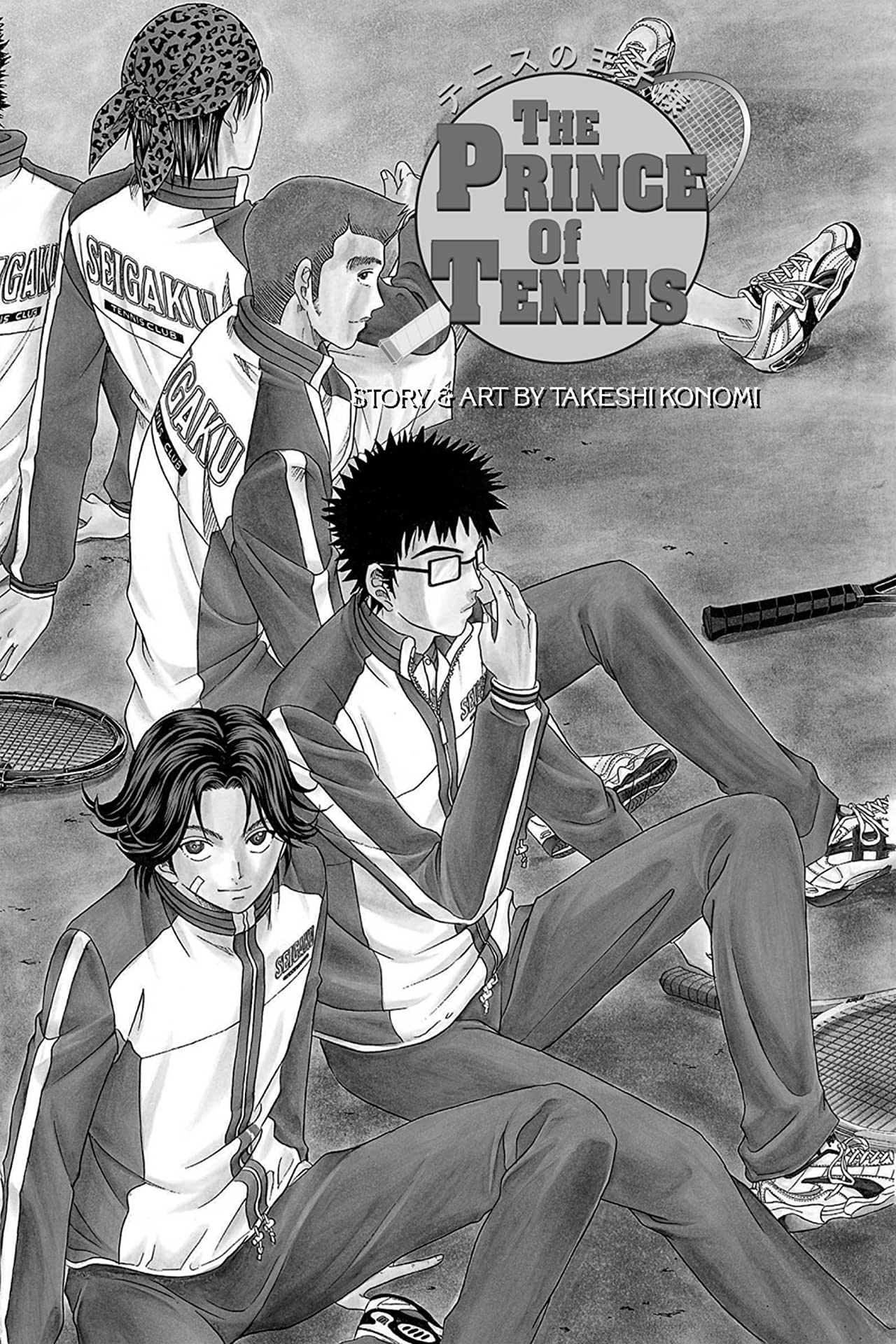 The Prince of Tennis Vol. 16
