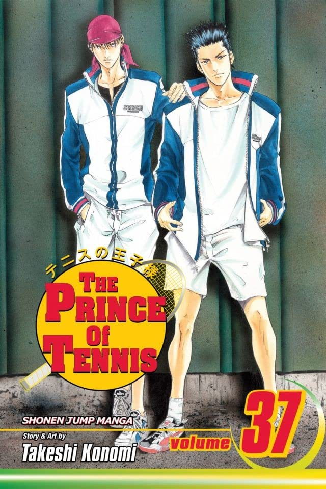The Prince of Tennis Vol. 37