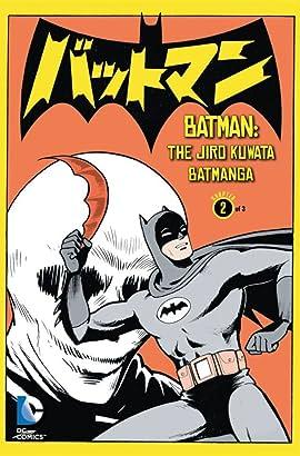 Batman: The Jiro Kuwata Batmanga #2