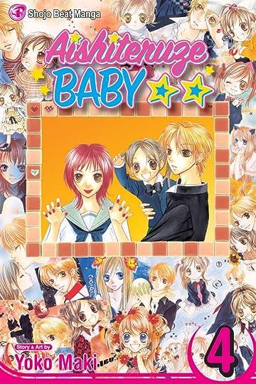 Aishiteruze Baby ★★ Vol. 4