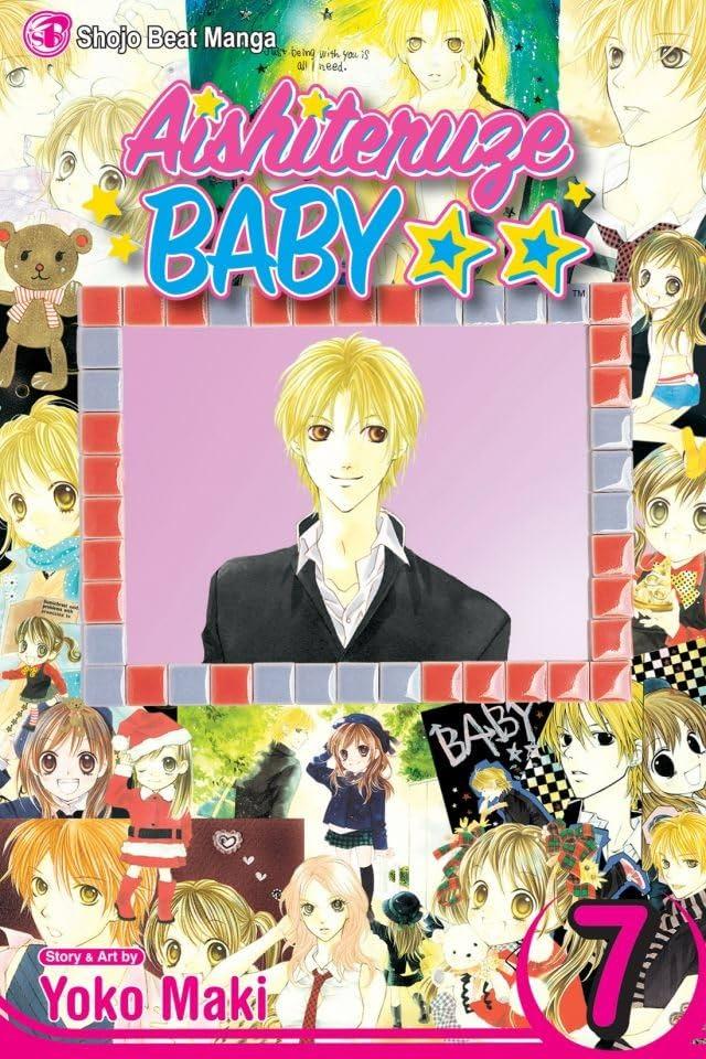 Aishiteruze Baby ★★ Vol. 7