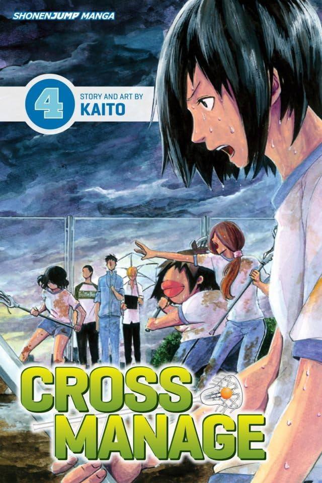 Cross Manage Vol. 4