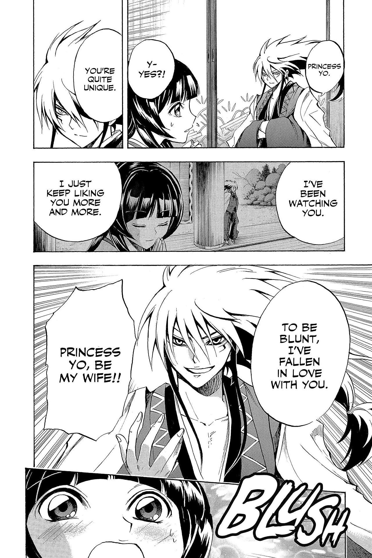 Nura: Rise of the Yokai Clan Vol. 8