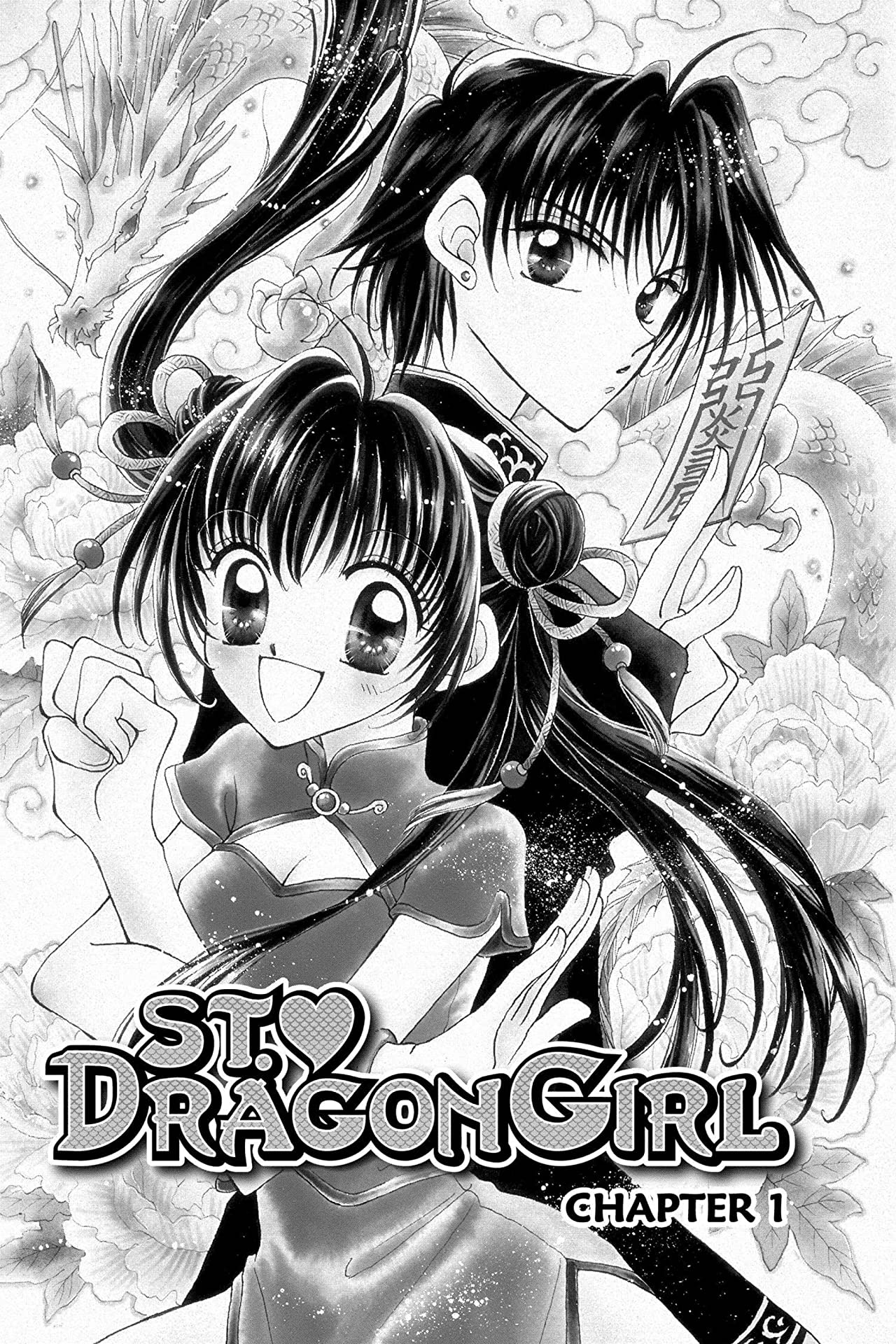 St. ♥ Dragon Girl Vol. 1