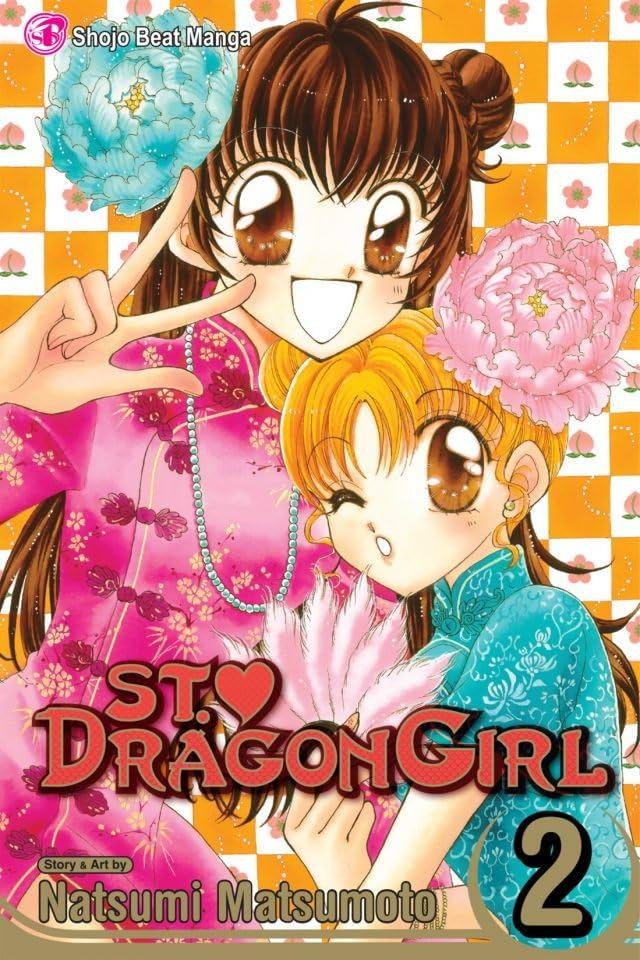 St. ♥ Dragon Girl Vol. 2