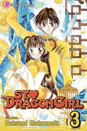 St. ♥ Dragon Girl Vol. 3