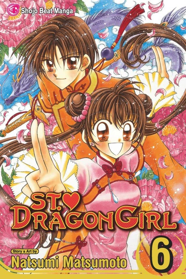 St. ♥ Dragon Girl Vol. 6