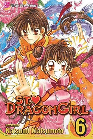 St. ♥ Dragon Girl Vol. 6