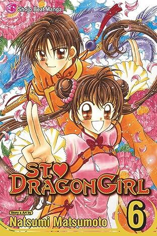 St. ♥ Dragon Girl Tome 6