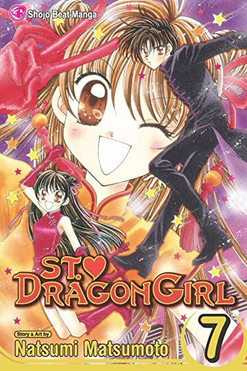 St. ♥ Dragon Girl Vol. 7