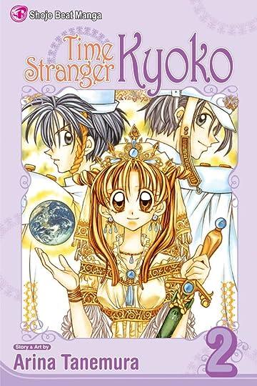Time Stranger Kyoko Vol. 2