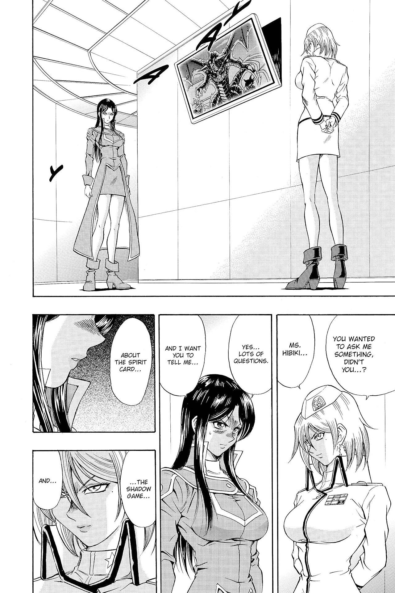 Yu-Gi-Oh! GX Vol. 5