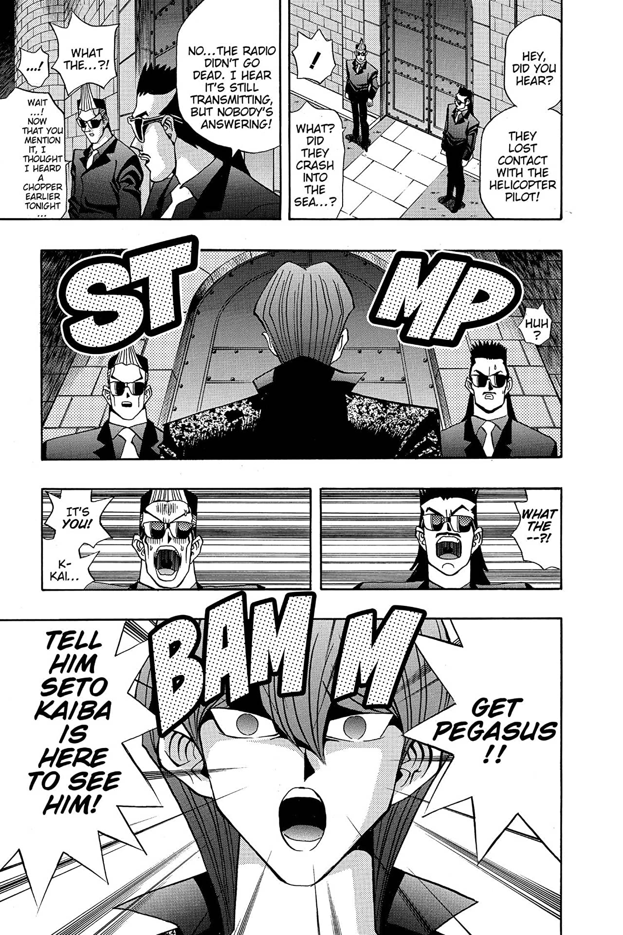 Yu-Gi-Oh!: Duelist Vol. 4