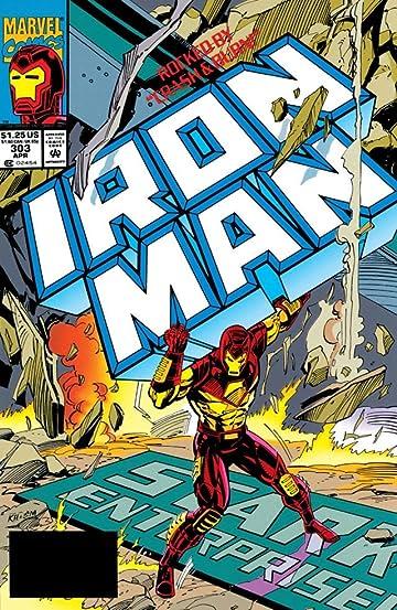 Iron Man (1968-1996) #303