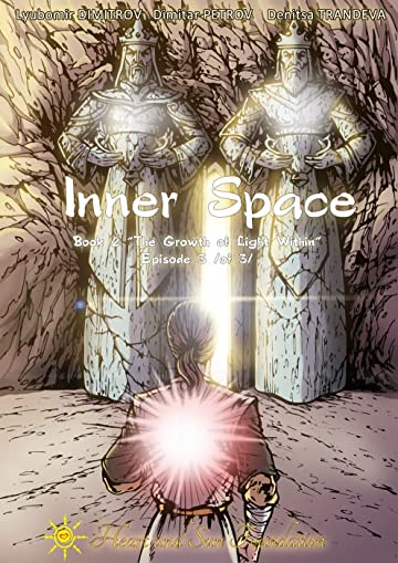 Inner Space #3