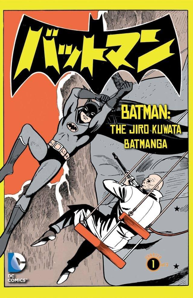 Batman: The Jiro Kuwata Batmanga #4