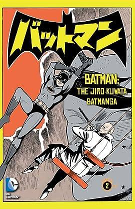 Batman: The Jiro Kuwata Batmanga #5